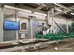 客户为什么选择 CREAFORM 形创的自动化质量控制解决方案?