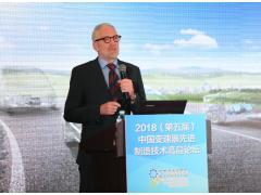 麦格纳动力总成( MPT )中国区制造工程总监Hans Ludwig 先生发表演讲