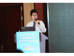 福斯润滑油(中国)有限公司产品应用工程经理范心淳先生发表演讲