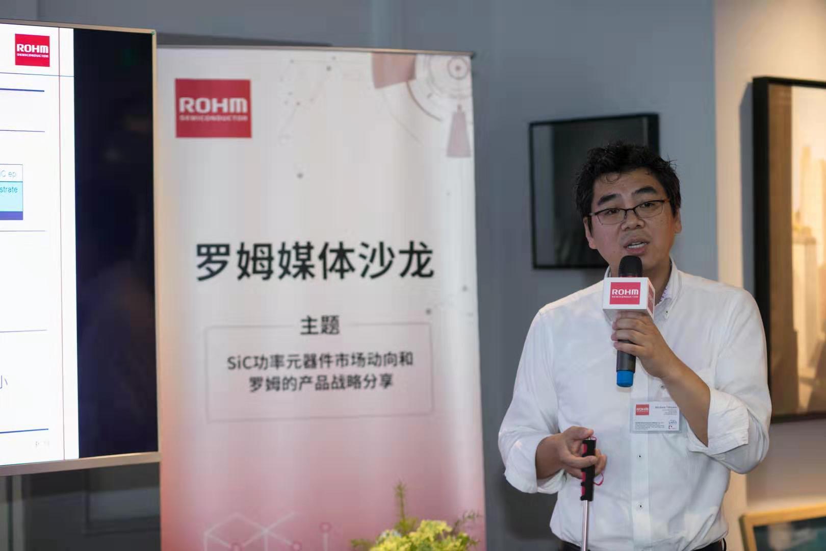 罗姆半导体(北京)有限公司技术中心所长 水原德建先生