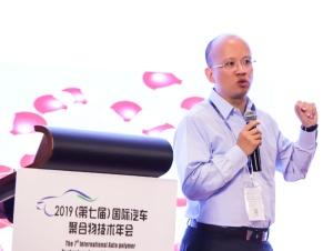普思玛等离子处理设备贸易(上海) 有限公司总经理陈一东先生