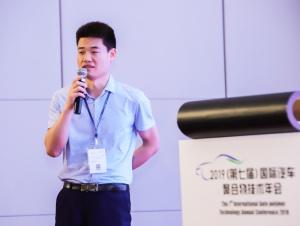 赢创特种化学(上海)公司PMMA模塑料业务市场开发经理郭文先生